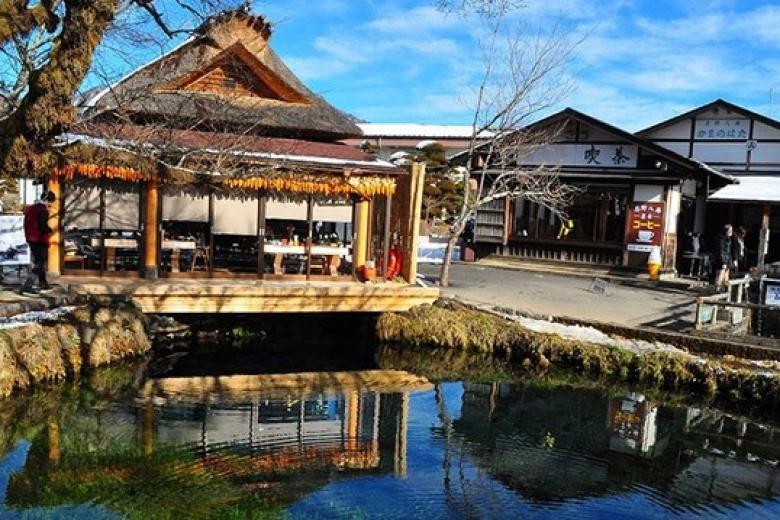 Làng Oshino Hakkai
